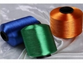 75 D 150 D 300 D twisted polyester yarn 5