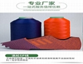 Colored anti-ultraviolet polyester yarn
