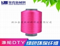 Flame retardant polyester yarn for