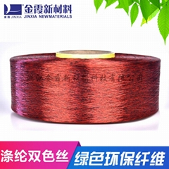 Polyester cool yarn 75D/72F cool yarn and cool pet color yarn