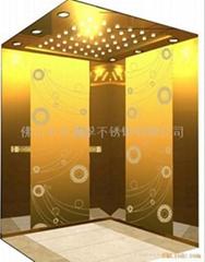 不鏽鋼電梯轎廂花紋裝飾板