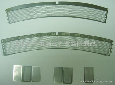 金屬微孔網板 2