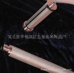 不鏽鋼異形過濾器濾芯