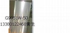 进口迪睿合高粘性PET泡棉双面胶UT2600MLB