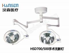 手朮無影燈ZF700/500品質保証