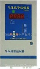 上海专业酒店气体泄漏探测报警器销售
