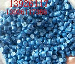 蓝色低压HDPE颗粒