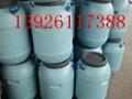 吹50L油墨桶塗料桶化工桶PE顆粒 3