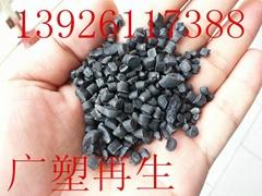 再生黑色高低压混合三级PE塑料颗粒