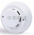 UH 4 wire smoke fire detector with high safety 1