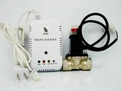 名安家用燃气泄漏报警器联动4分管道电磁阀