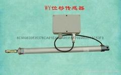 高精度位移传感器WY-01