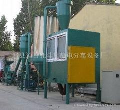 Aluminum plate separation equipment