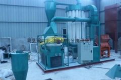 Compacted Copper Rice Mill