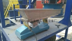 Electromagnetic Feeder Machine