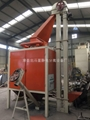 Silicone rubber separation equipment