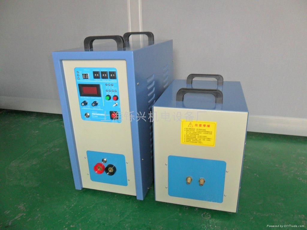 上海鑠興高周波電磁感應加熱設備 1