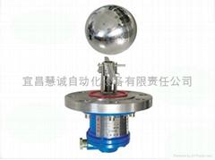防爆浮球液位控制器