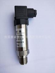 小巧型 卡箍式平面隔膜压力变送器