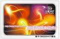 汕尾智能IC卡廠家 4