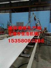 中空建筑模板机械设备