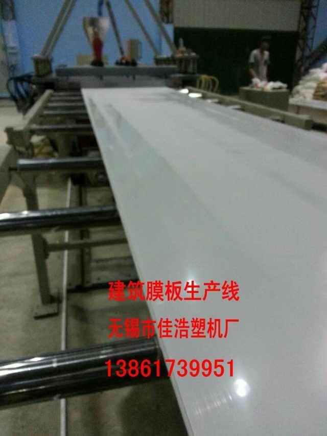 中空建筑模板机械设备   2
