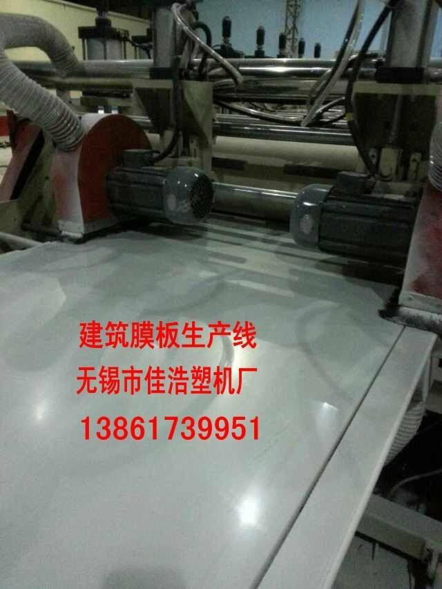 中空建筑模板机械设备   3
