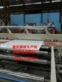 中空建筑模板机械设备   4