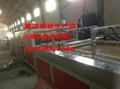 木塑发泡建筑模板生产设备 4