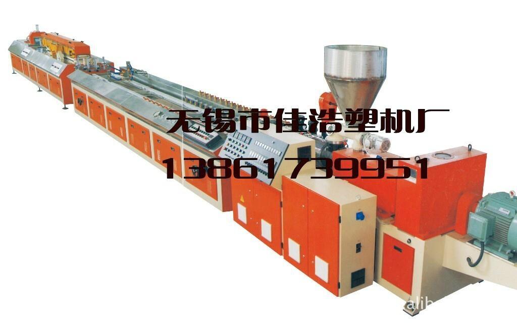 微晶地板机械 3