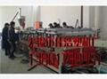 建筑防水模板生产线