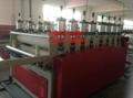 仿塑料地板机械 2