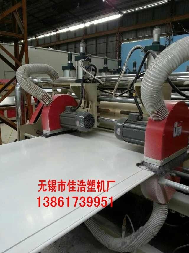 防水地板机械 1