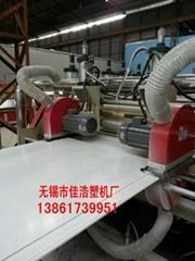 防水地板机械