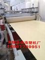 防水地板机械 2