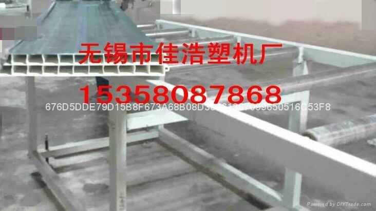 塑料活动板房中空T型瓦机械设备 1