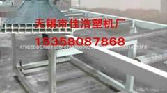 塑料活动板房中空T型瓦机械设备