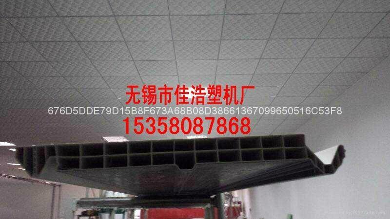 塑料活动板房中空T型瓦机械设备 3