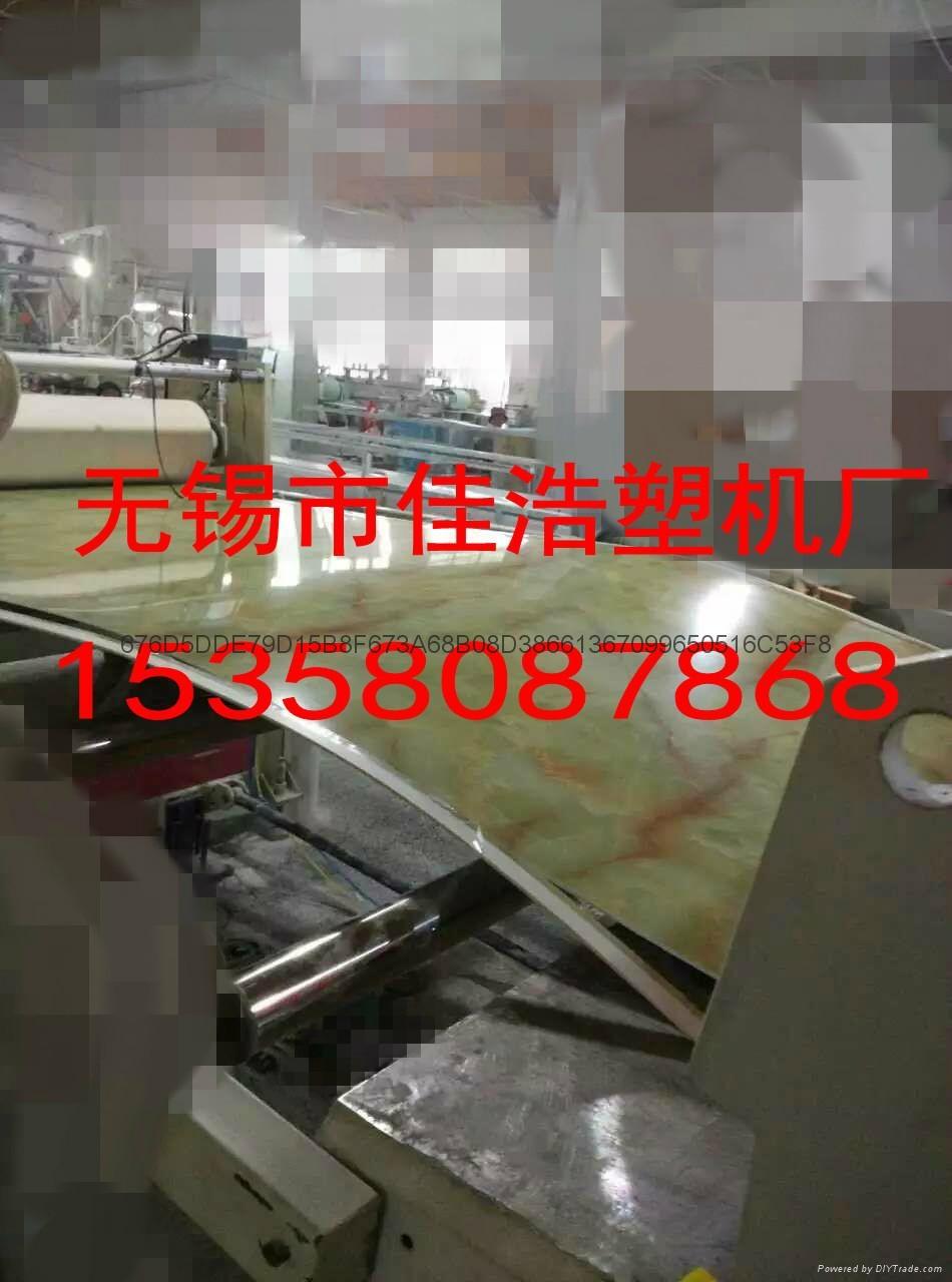 PVC仿大理石板材机械设备 1