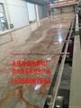 PVC仿大理石板材机械设备 2