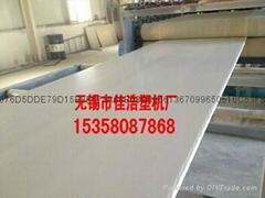 PVC发泡板机械设备