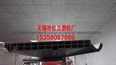 PVC活动板房中空墙板机械设备