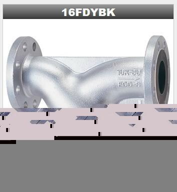 10FCY日本KITZ北澤鑄鐵Y型過濾器上海銷售 4