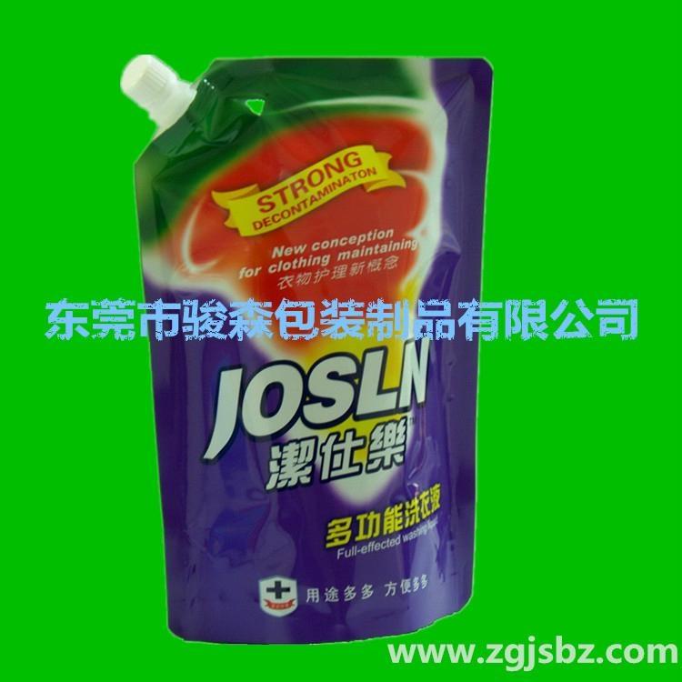 spout pouch 1