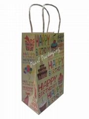 Birthday Gift Packaging Bag