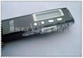 清華紫光錄音筆
