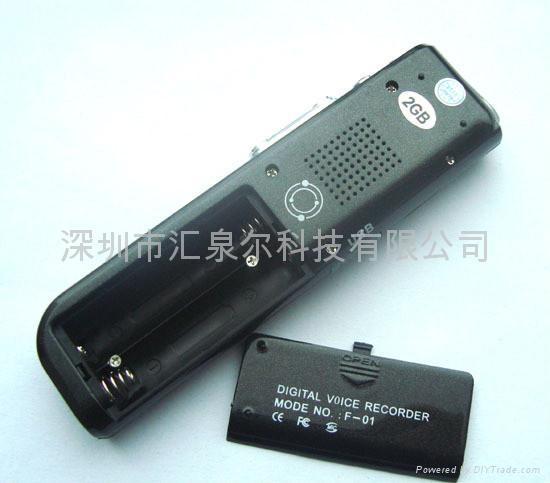 清華紫光錄音筆 2