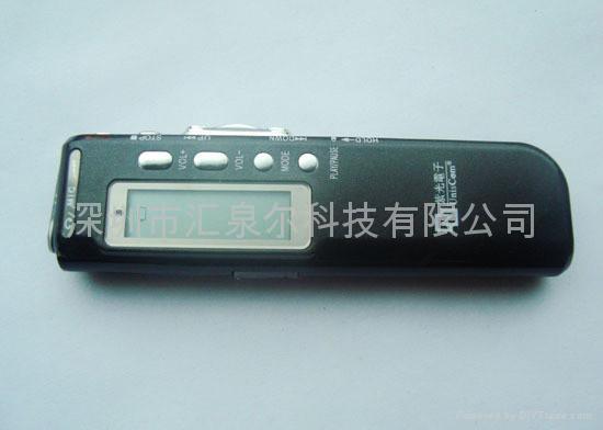 清華紫光錄音筆 3