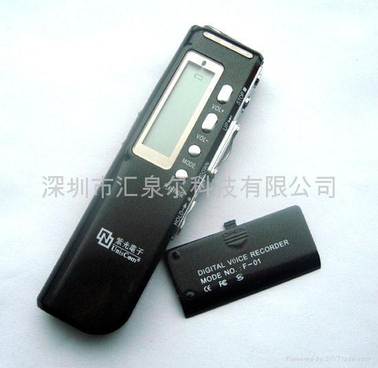 清華紫光錄音筆 5