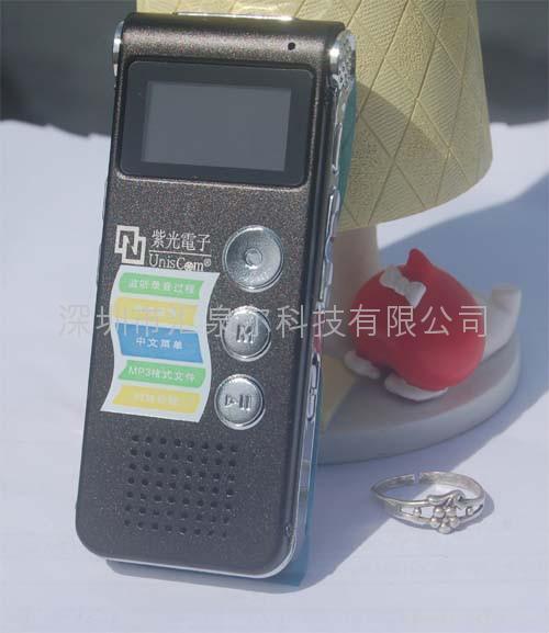 清華紫光正品錄音筆 鋰電 2G 1